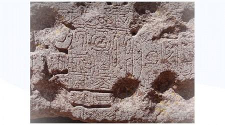 El misterio de Tiahuanaco