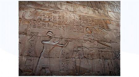 Templos egipcios: el Déndera
