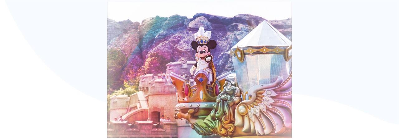 La vida de Disney