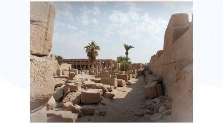 La puerta de Egipto