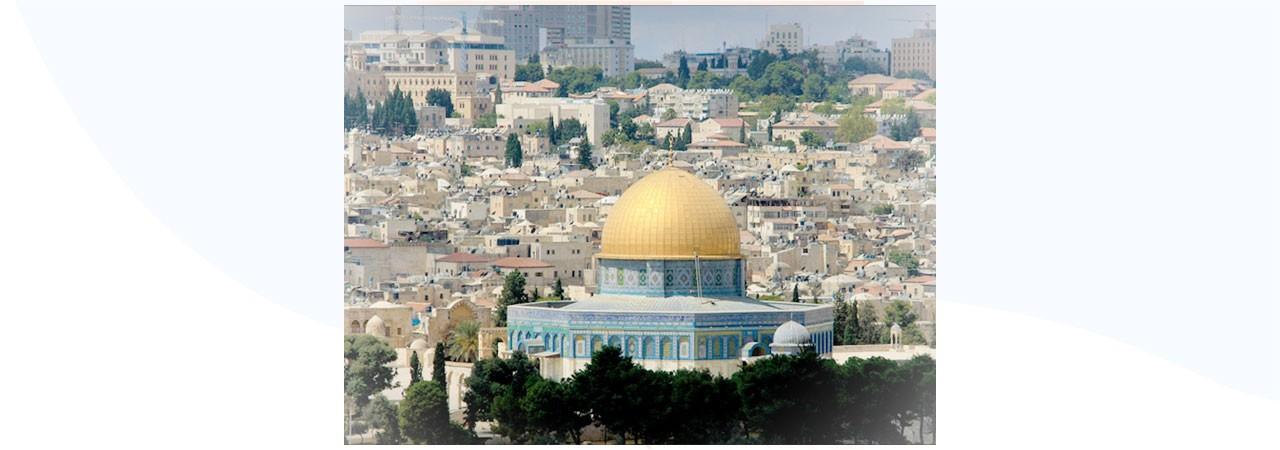 Misterios debajo de Jerusalén